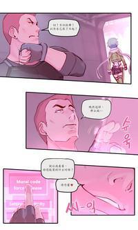 Sword Art Online Asada Shino 2