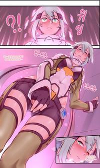 Sword Art Online Asada Shino 3