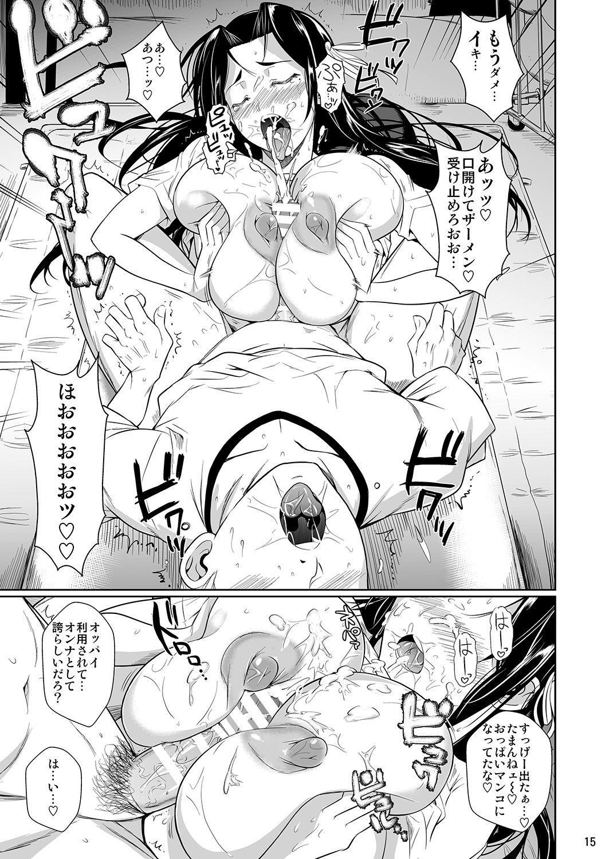 Hayami-san wa Me ga Mienai 2 15