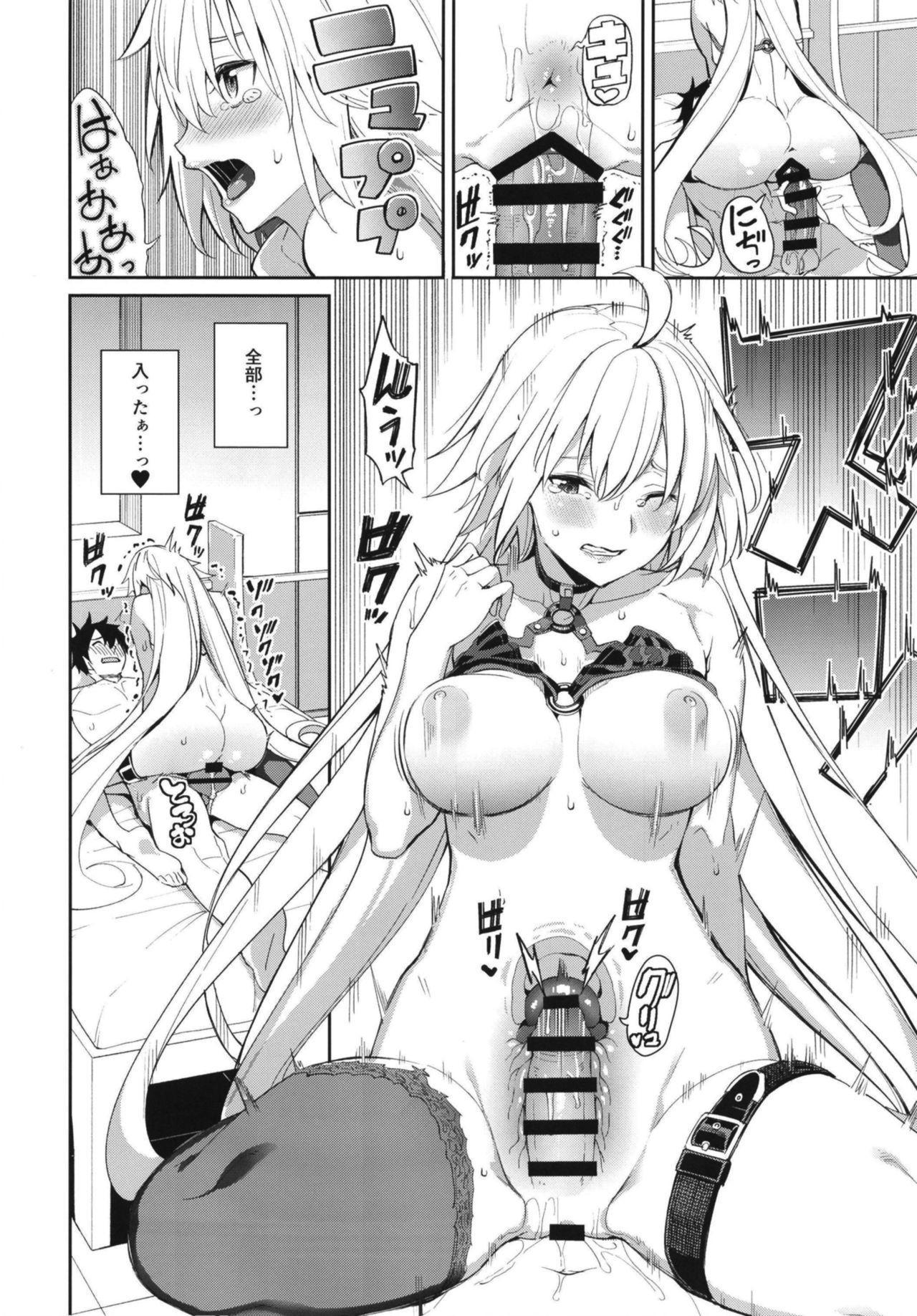 Jeanne no Shitto 15