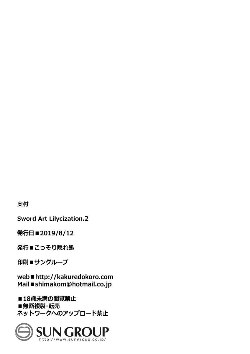 Sword Art Lilycization.2 20