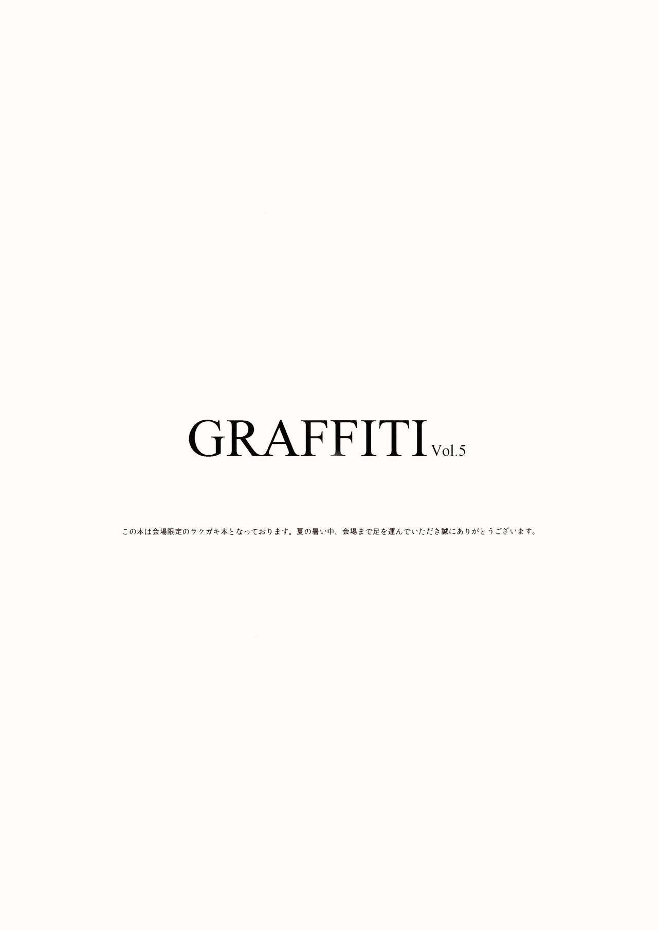 GRAFFITI Vol. 5 2