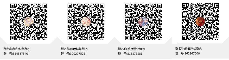 Ichika ga Sukiyaki! + Inglez Saikou 2 19