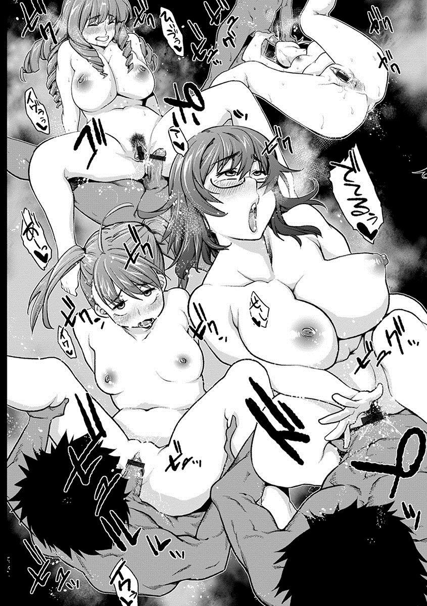 Angel Club MEGA Vol. 25 338