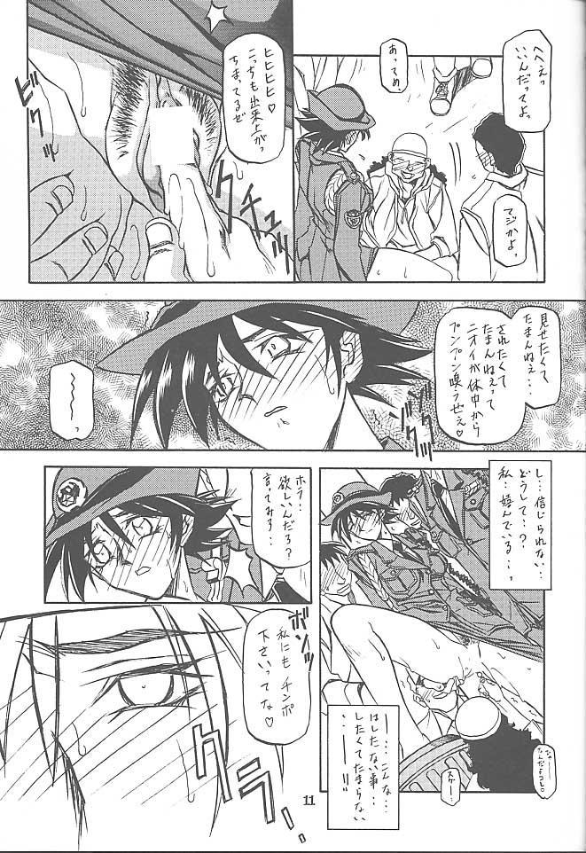 Yuumon no Hate Go 9