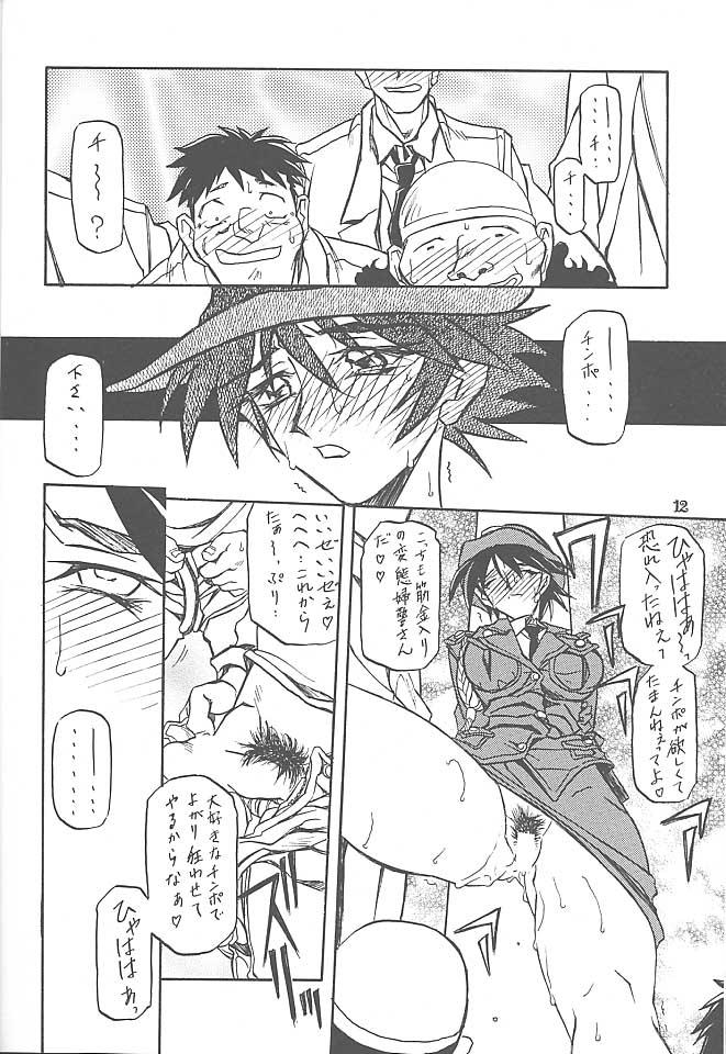 Yuumon no Hate Go 10