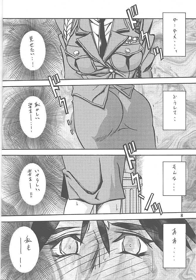 Yuumon no Hate Go 6