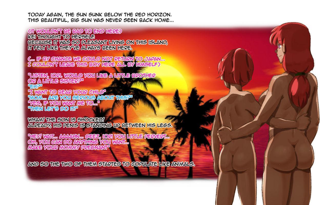 Mama ShoTime Mujintou Hen   Deserted Island 46