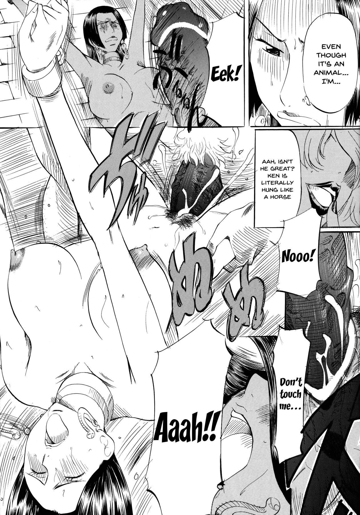 "[Busou Megami (Kannaduki Kanna)] Busou Megami Archives Series 1 ""Piece of Girl's ~Hancock Hen~"" (One Piece) [English] {Doujins.com} 11"