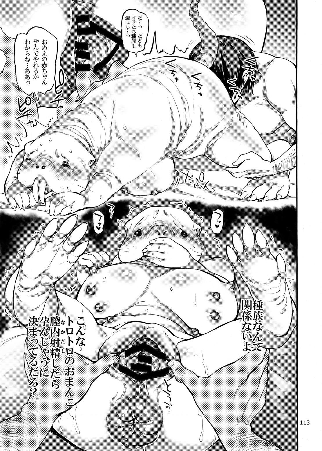 Shikibo Natsu 112