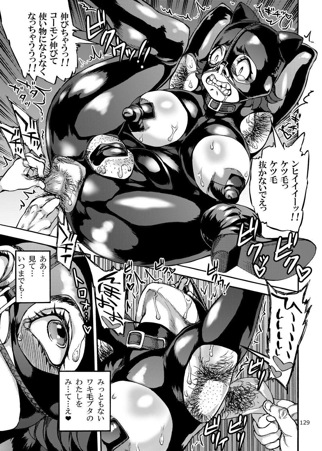 Shikibo Natsu 128