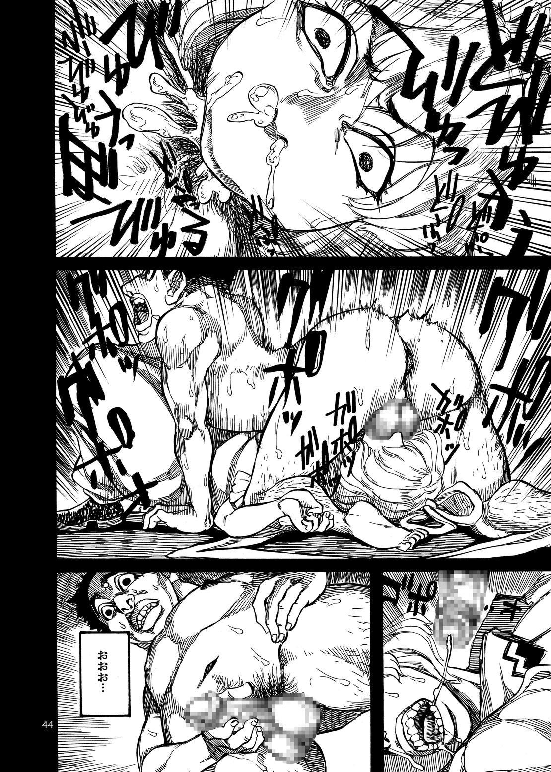 Shikibo Natsu 43