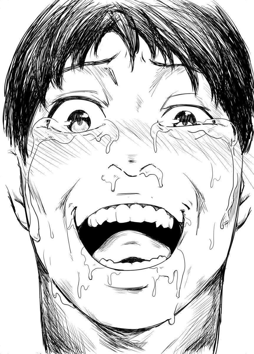 Hoshimiya Ichigo o Goukan Shite Boku wa Hoshi ni Naru. 83