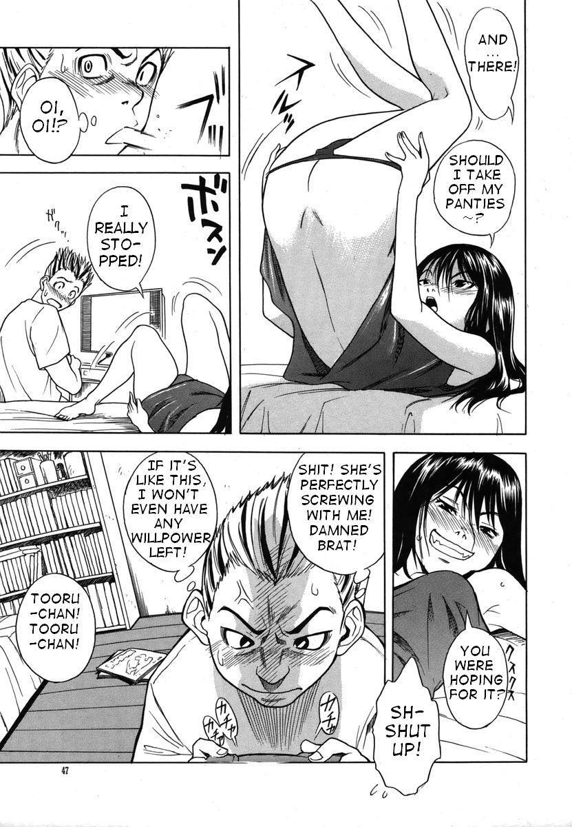 [Shiden Akira] Masegaki Temptation (Cute + Sexy = Little Devil!?) + Masegaki Satisfaction [English] [Decensored] 4