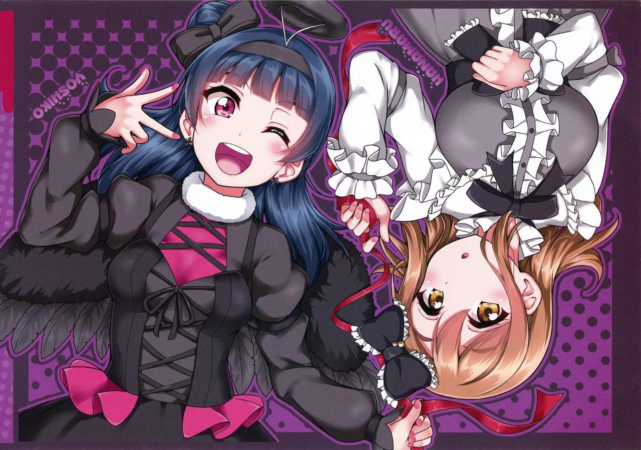 KANAKAN Yukata de Kanan-chan! Plus Matome Bon 2 Full Color 16