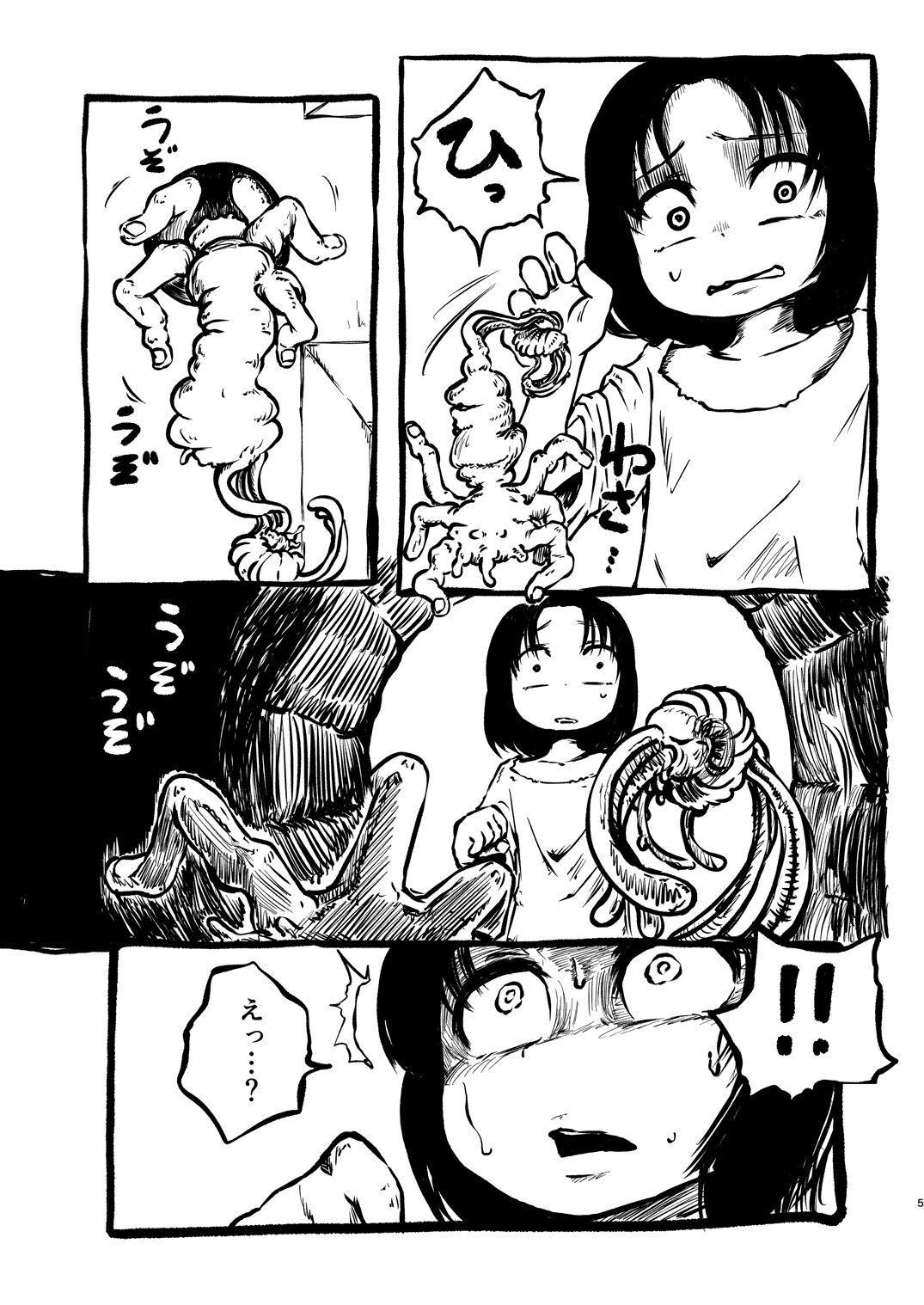 DEADLY GIRL 5