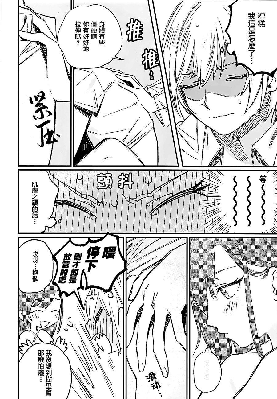Yumemiru Dancing Passionate 16