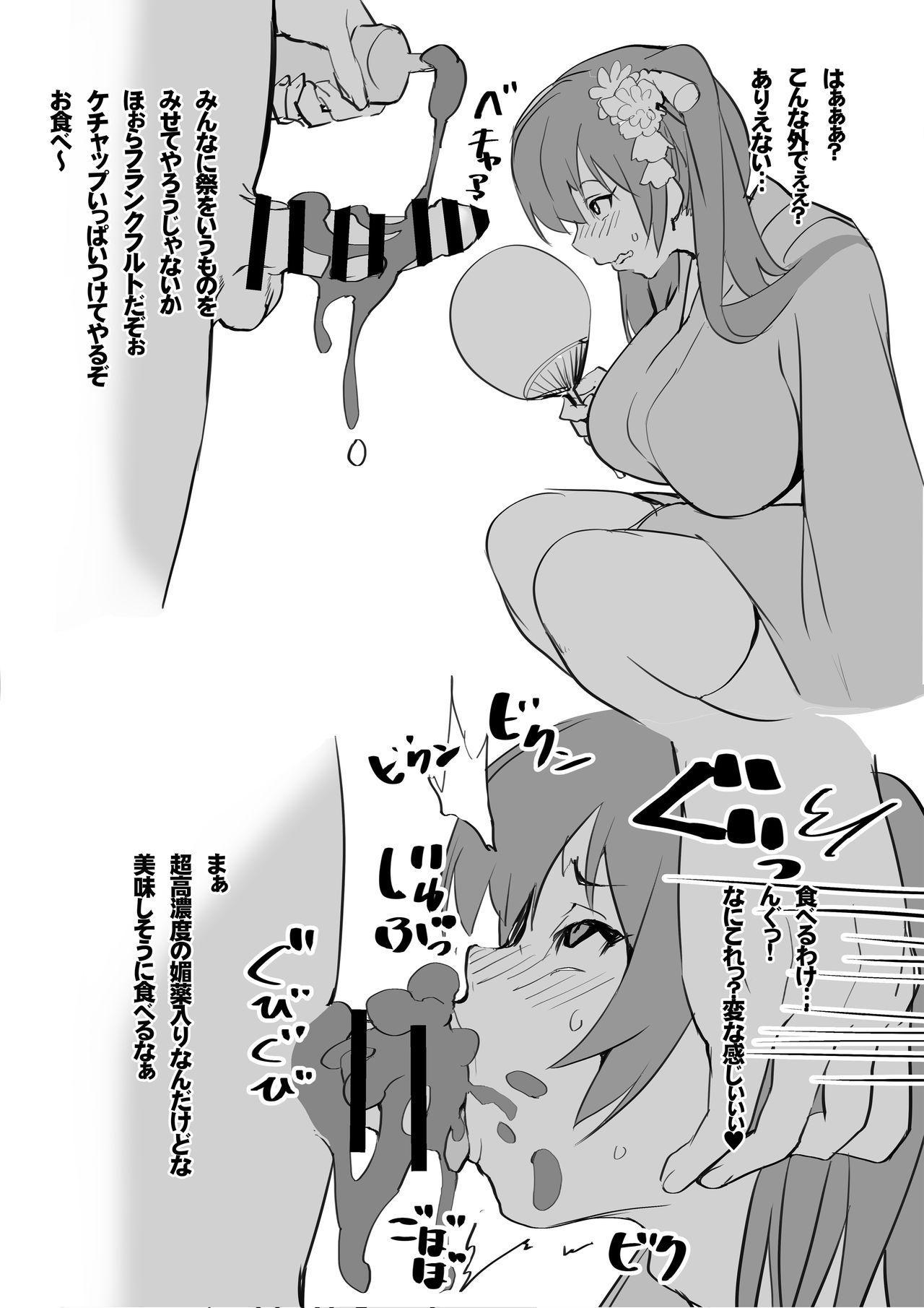 Mukakin Shirei ni Yubiwa o Kawaseru Saigo no Houhou 5 22