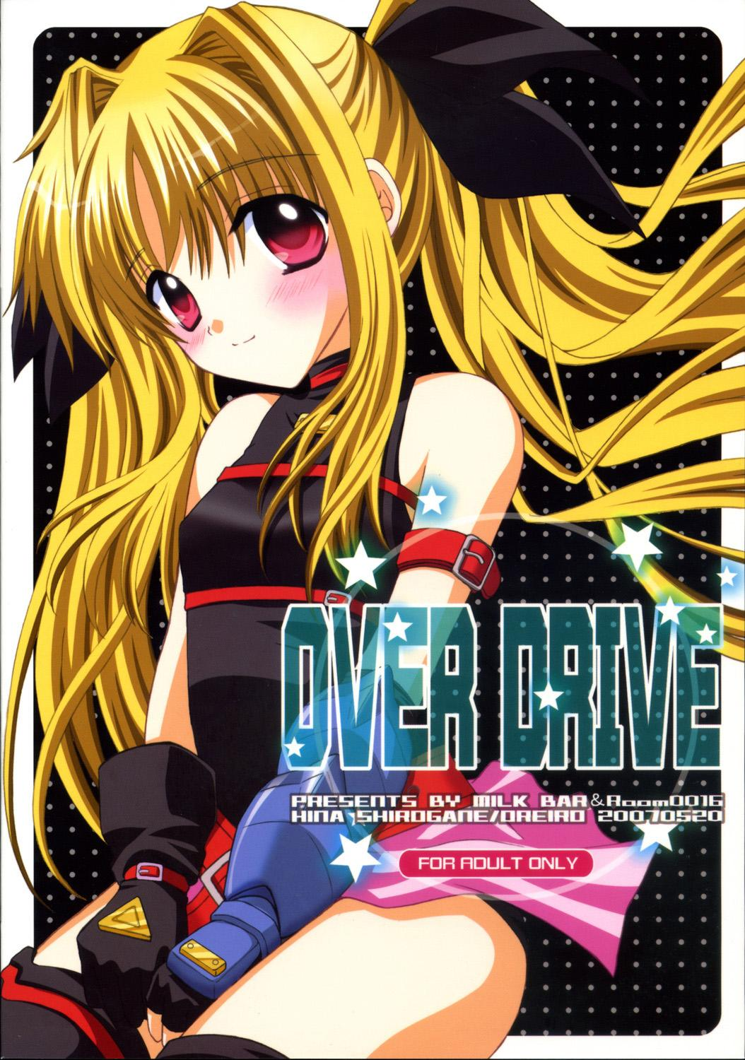 OVER DRIVE 25