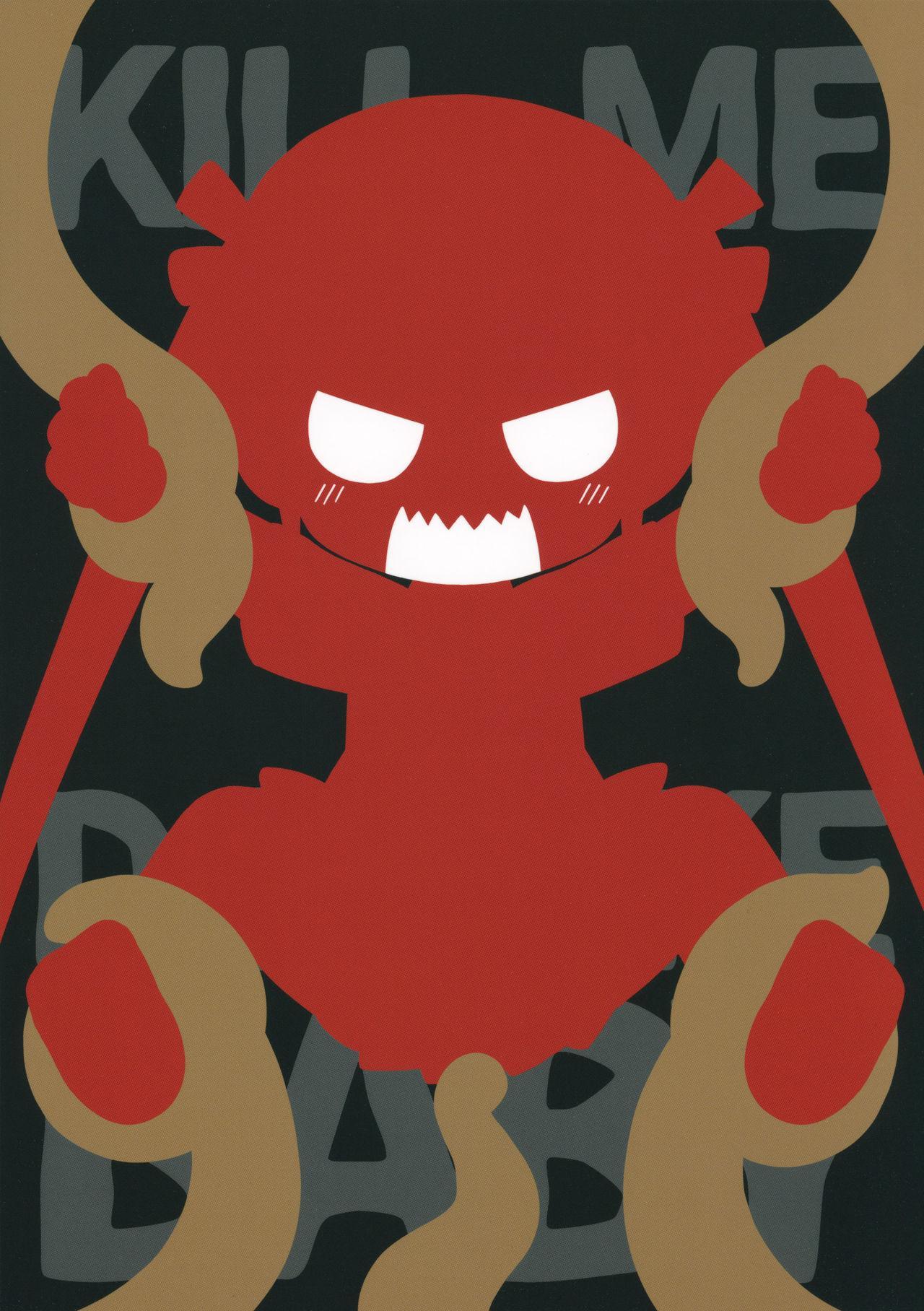 Kill Me Dosuke-Baby 117