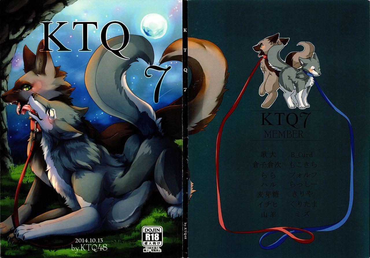 KTQ 7 0