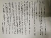 Matai Toshi 10