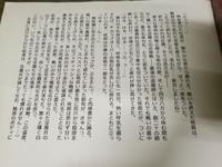 Matai Toshi 3
