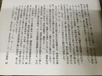 Matai Toshi 4