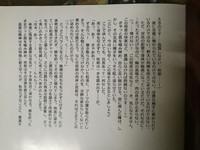 Matai Toshi 6