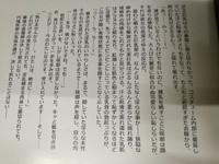 Matai Toshi 7