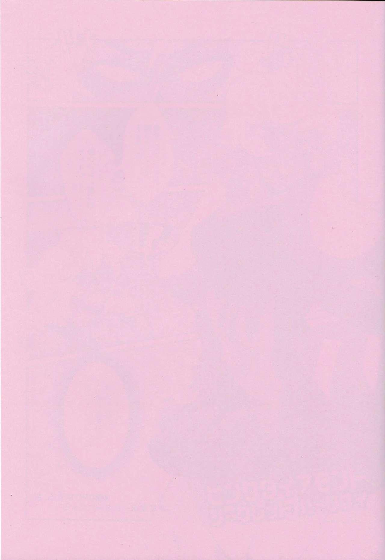 Pink Diamond Secret Parlinai 1