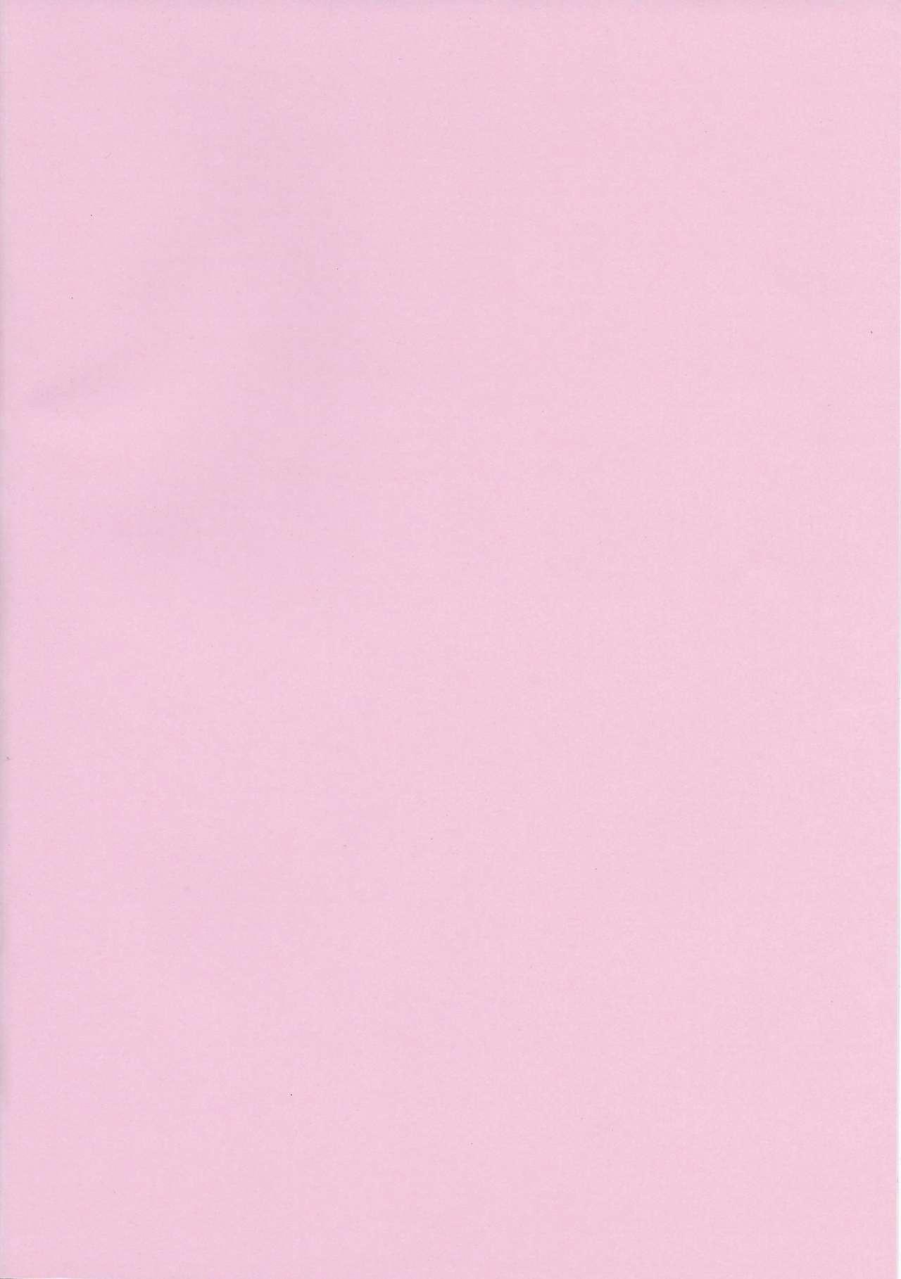 Pink Diamond Secret Parlinai 2