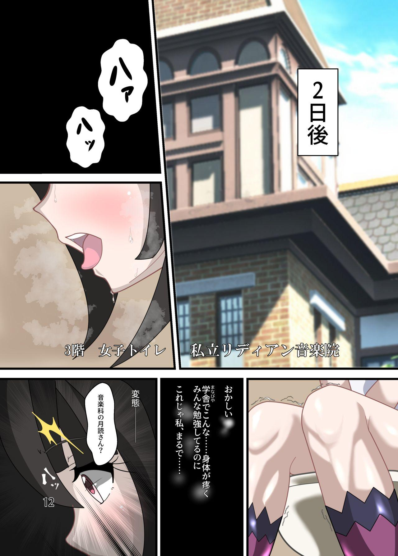 Chouritsu 10