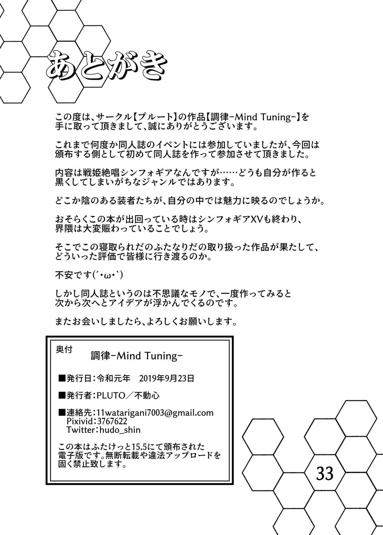 Chouritsu 31