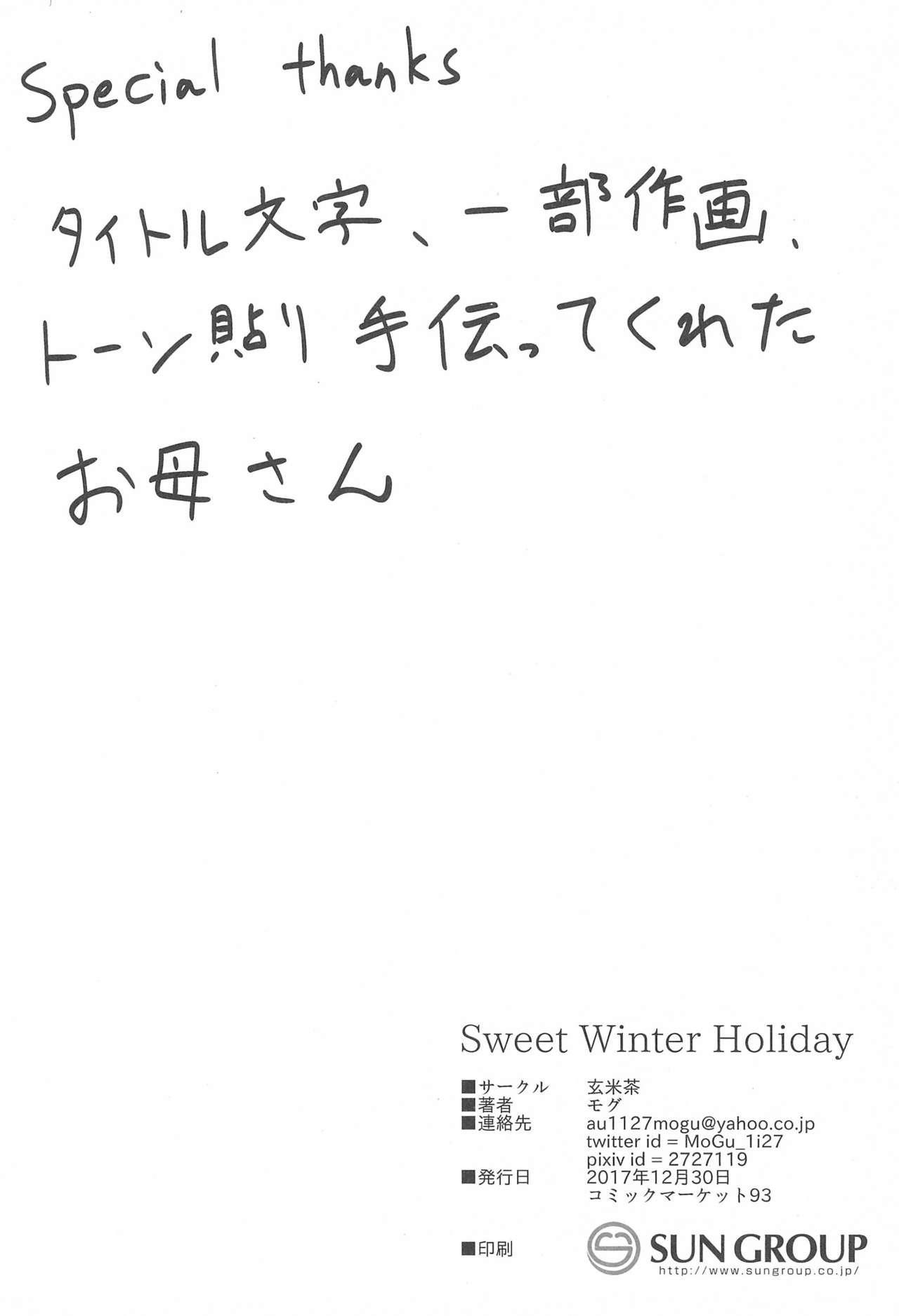Sweet Winter Holiday 31