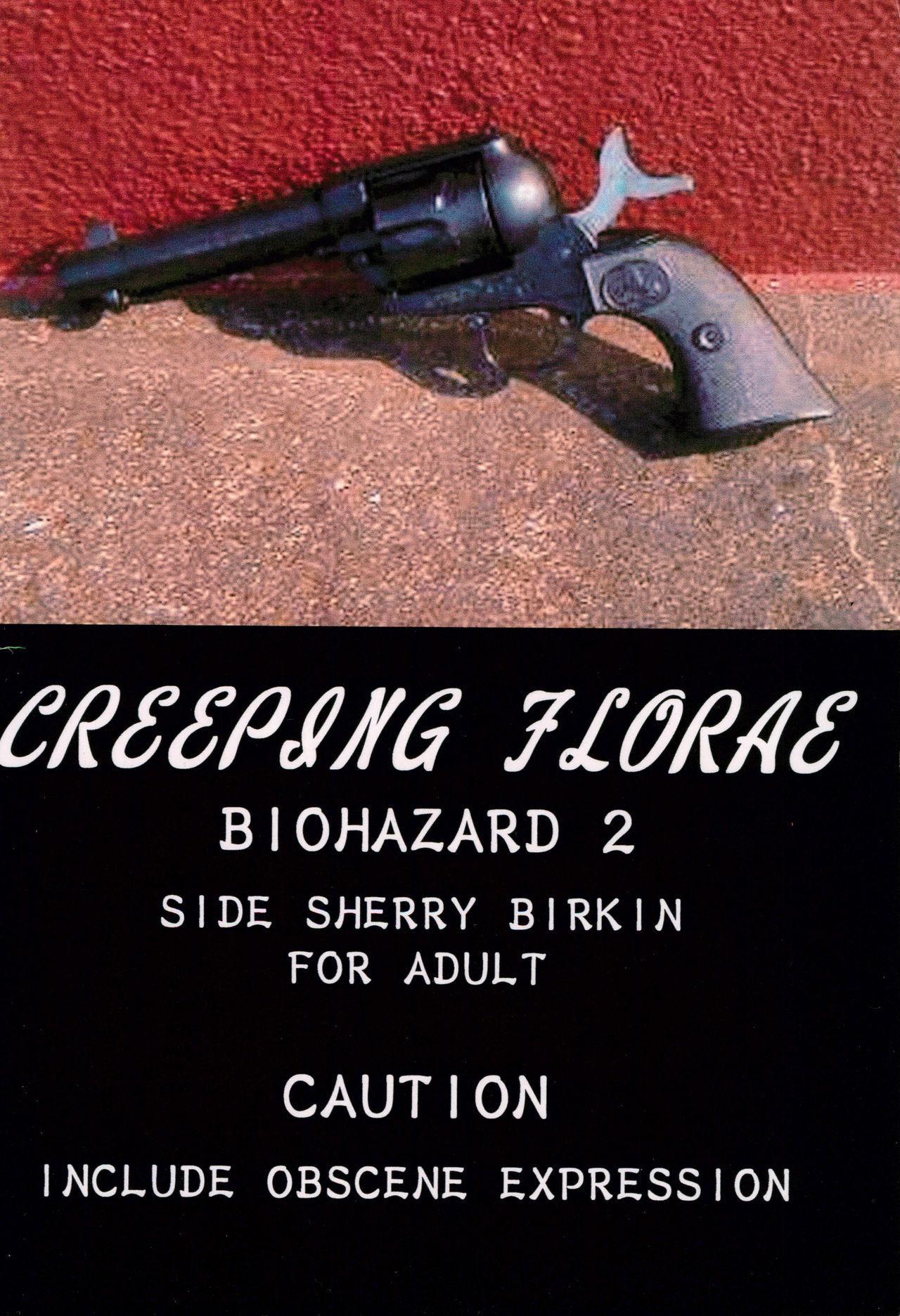 CREEPING FLORAE 27