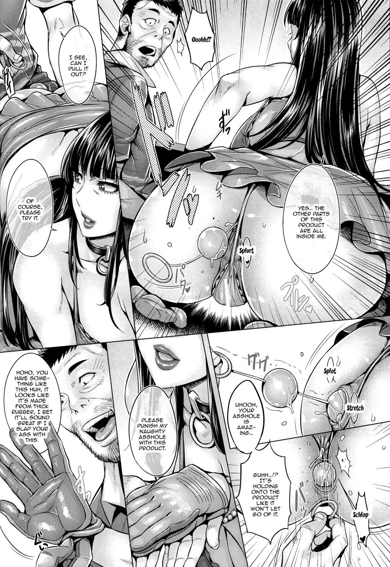 Sennou Hitozuma wa Nikuyoku Gangu Tester | Brainwashed Housewives Became Lustful Toy Testers 14