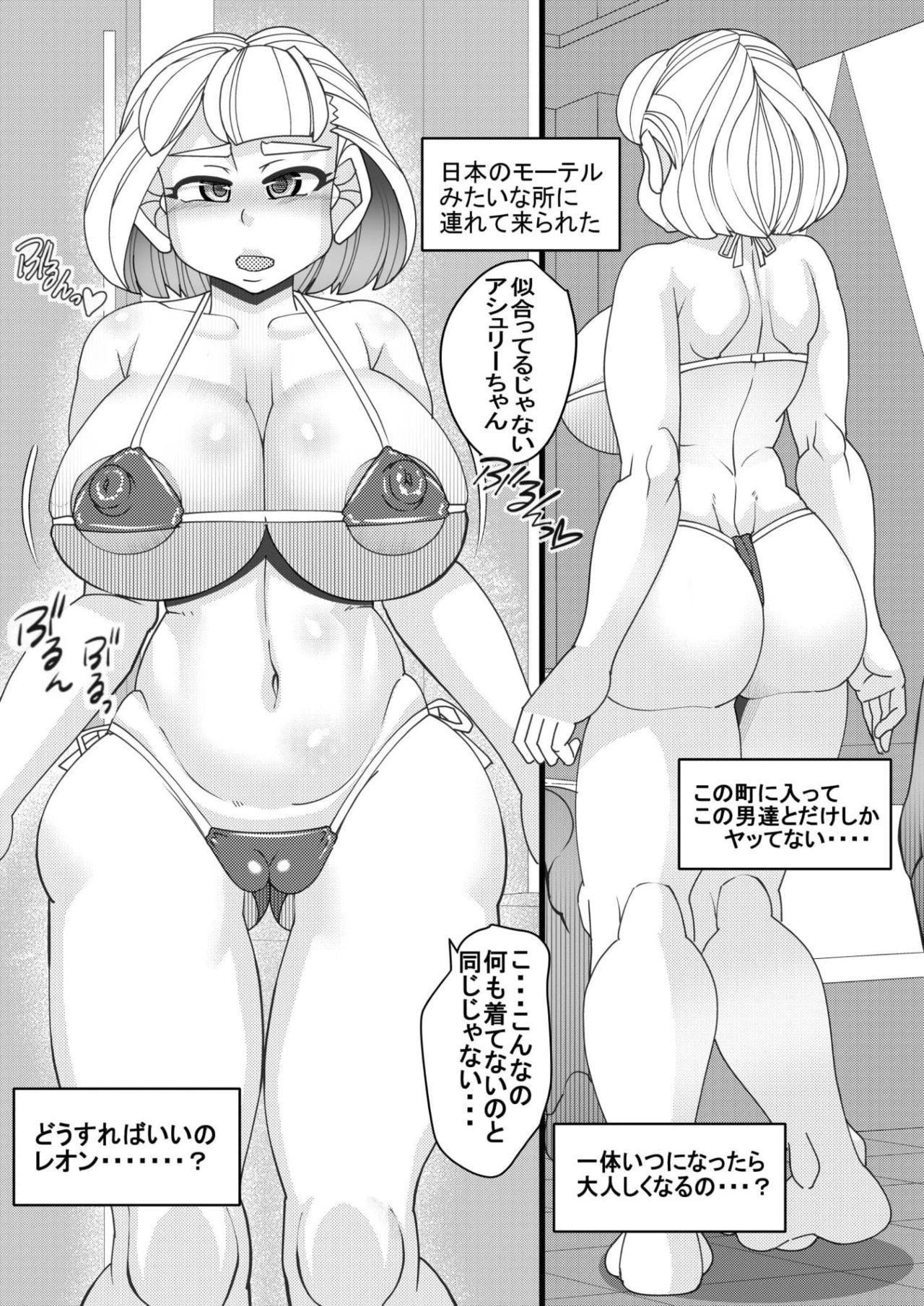 Seisyoku Saigai 5 13