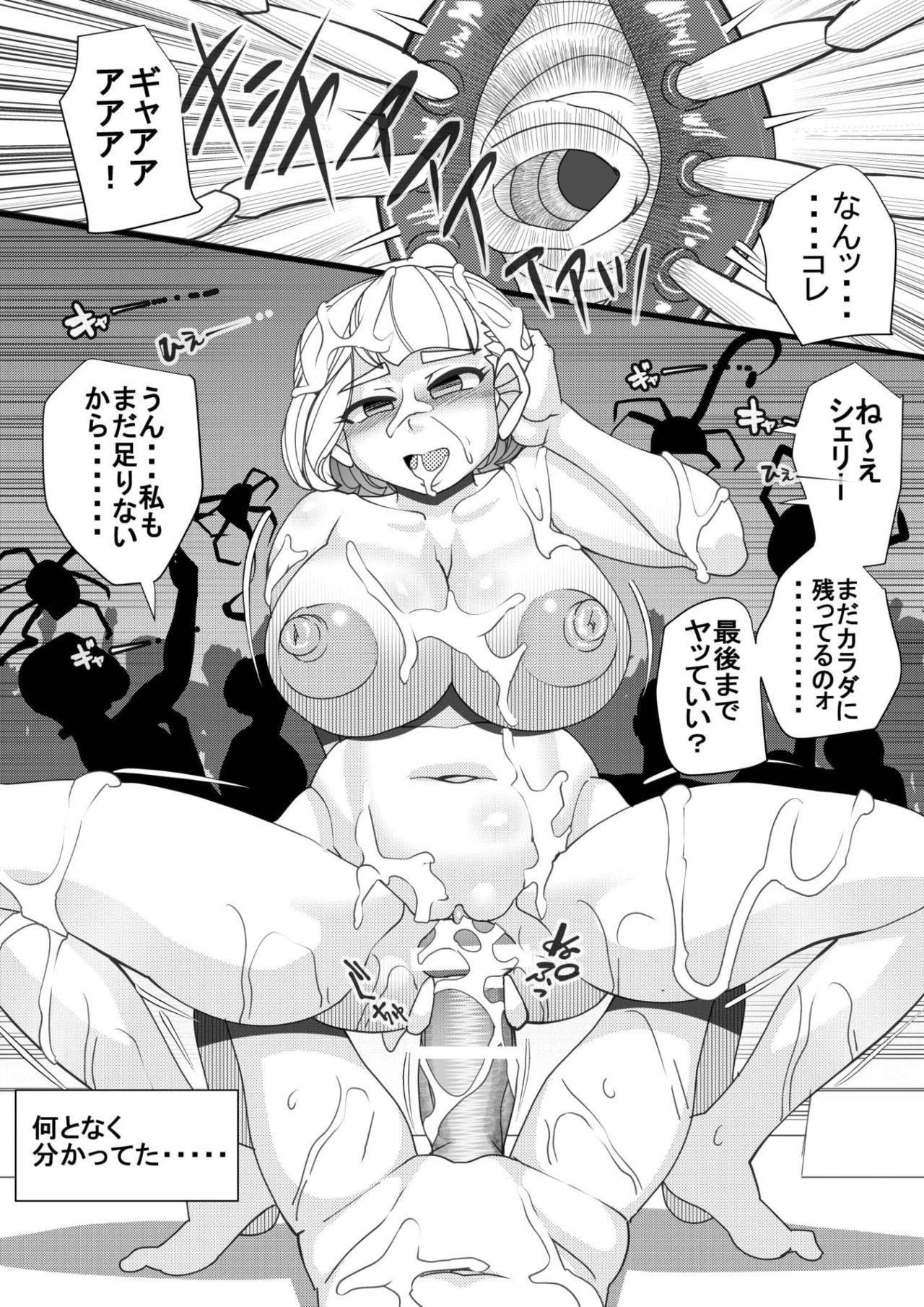 Seisyoku Saigai 5 23