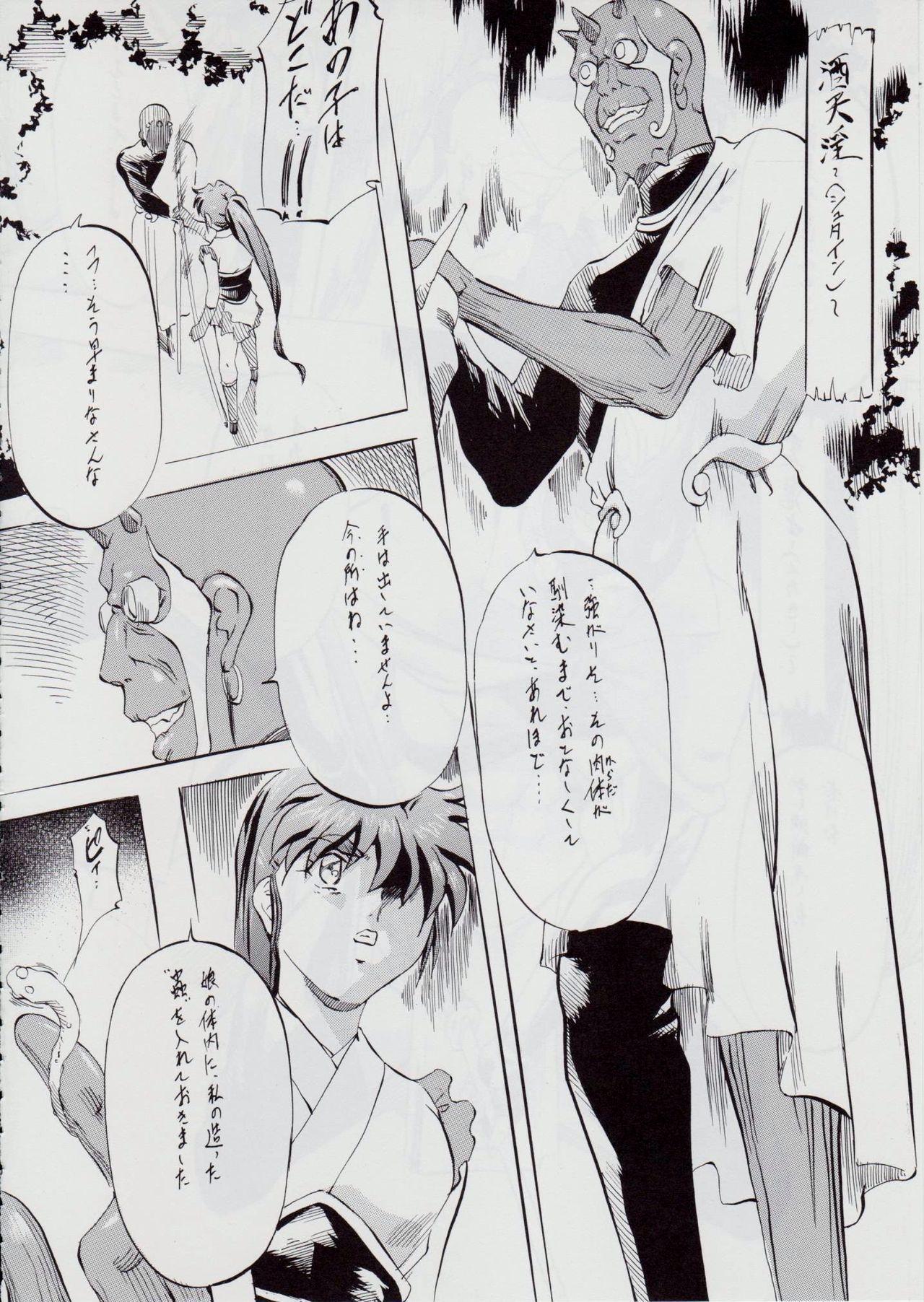 Ai & Mai B.K Kokou no Reijo 9