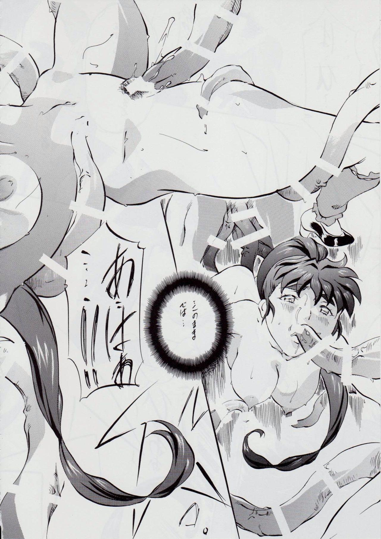 Ai & Mai B.K Kokou no Reijo 99