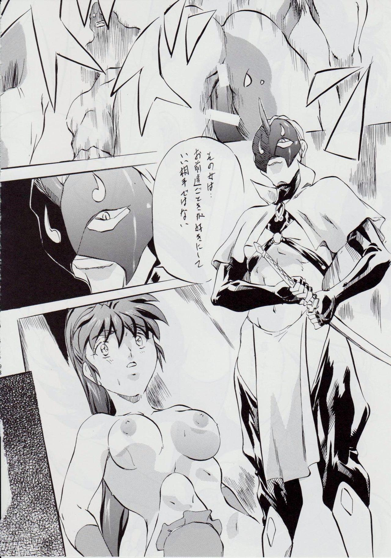 Ai & Mai B.K Kokou no Reijo 102
