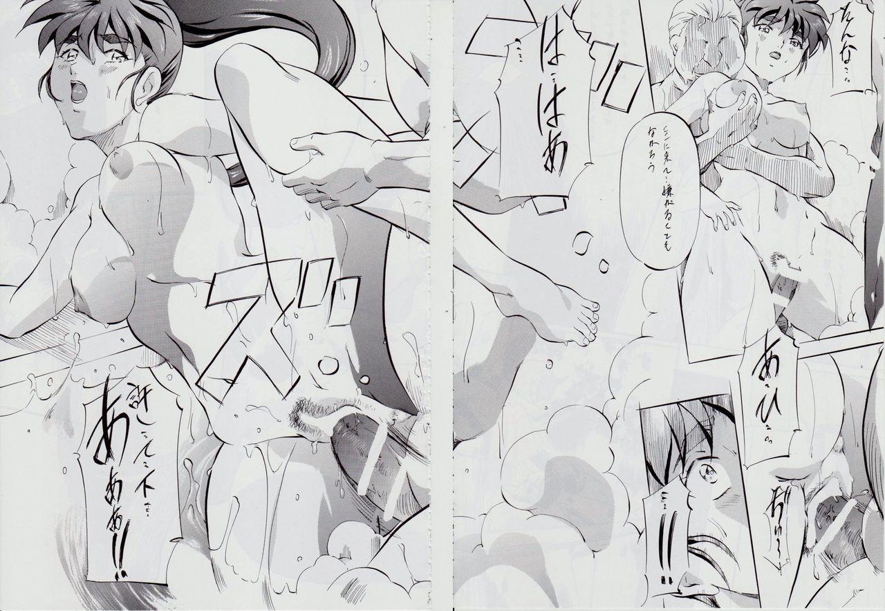 Ai & Mai B.K Kokou no Reijo 40
