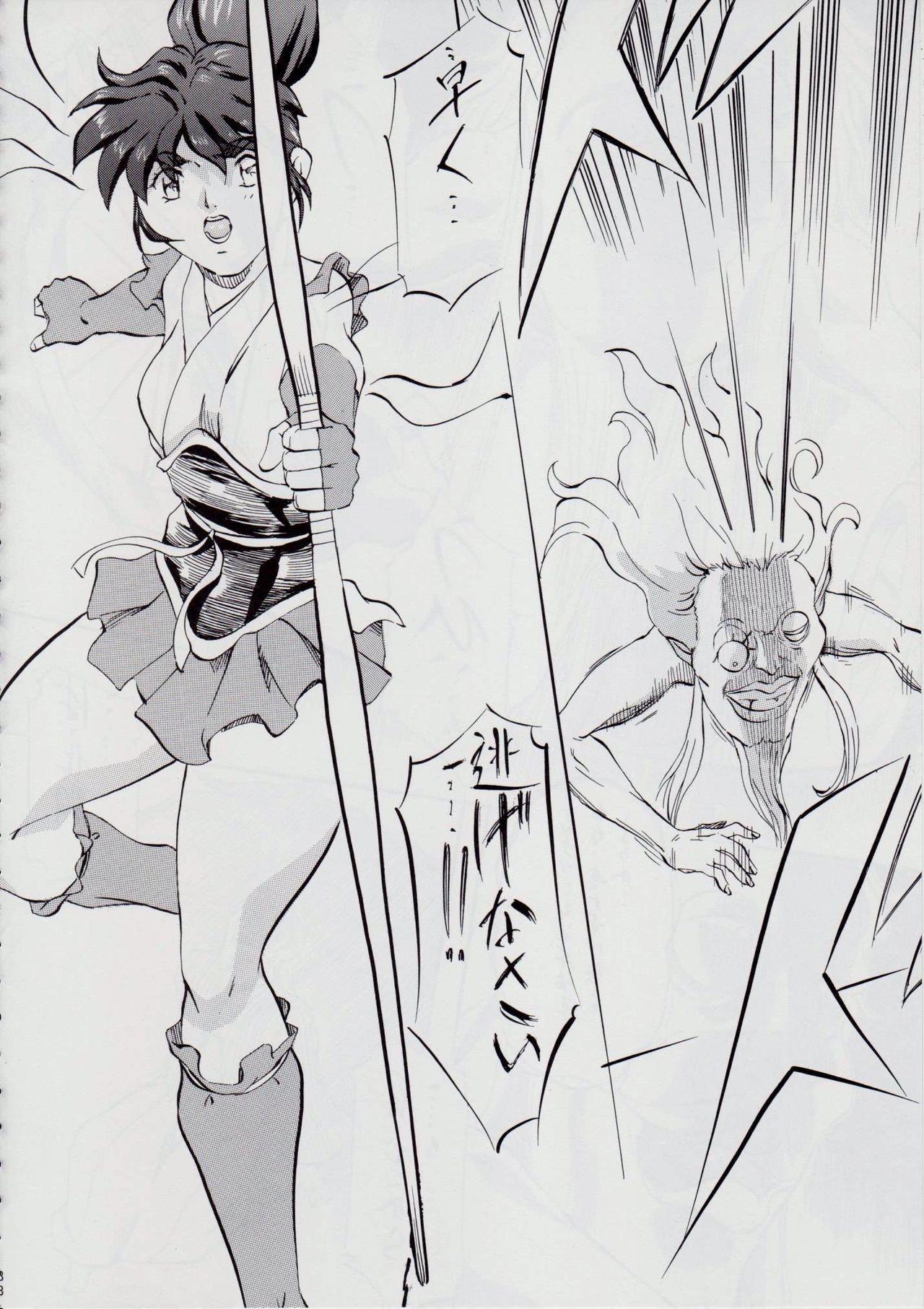 Ai & Mai B.K Kokou no Reijo 91