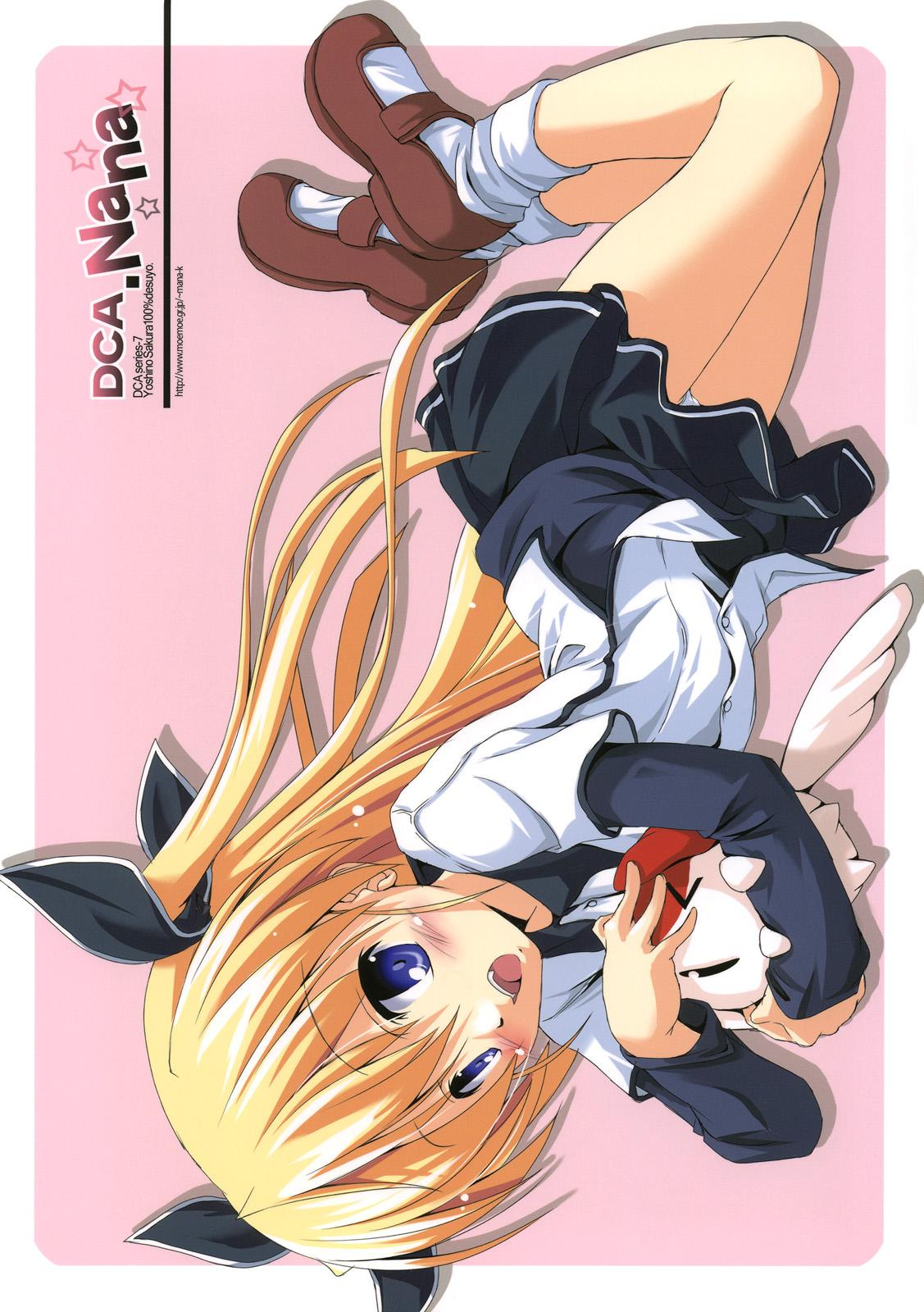 (COMIC1☆3) [Nekogoro (capt.Nekogoro)] DCA.NANA -DCA series-7 Yoshino Sakura 100% desuyo.- (Da Capo) 17