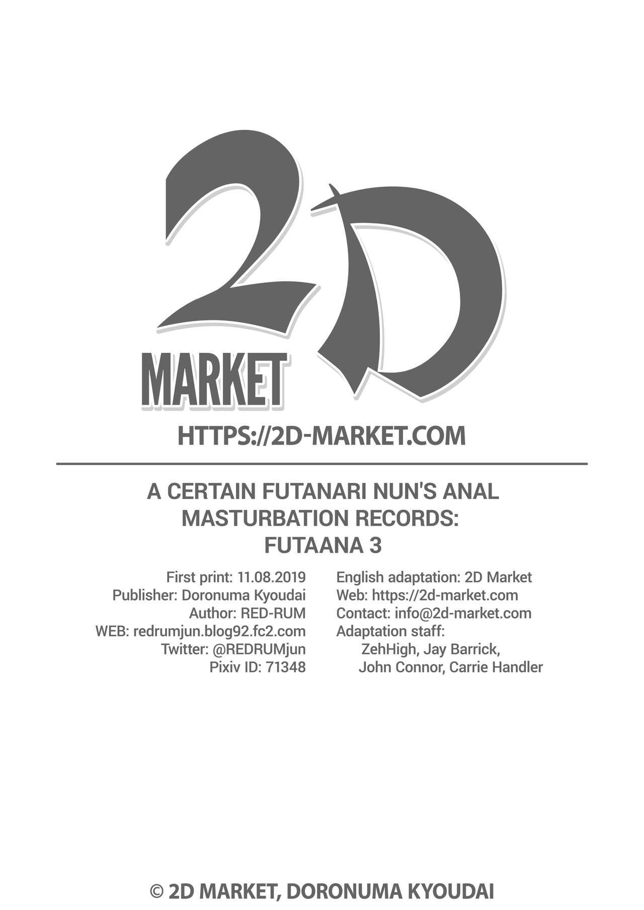 [Doronuma Kyoudai (RED-RUM)] FutaAna ††† | FutaAna - A Certain Futanari Nun's Anal Masturbation Records - Chapter 3 [English] [2d-market.com] [Decensored] [Digital] 1
