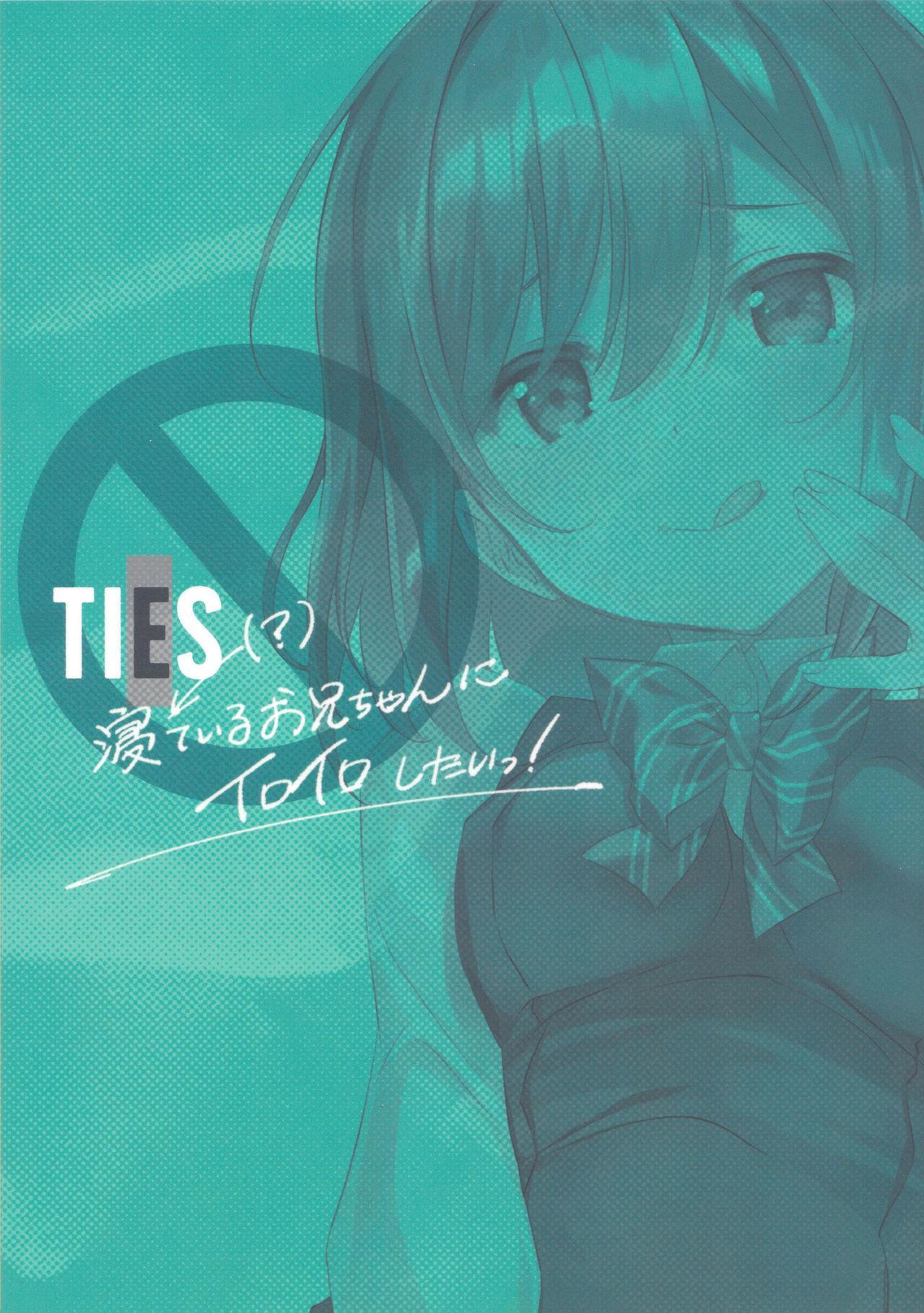 (C96) [TIES (Takei Ooki)] Neteiru (?) Onii-chan ni Iroiro Shitai! 25