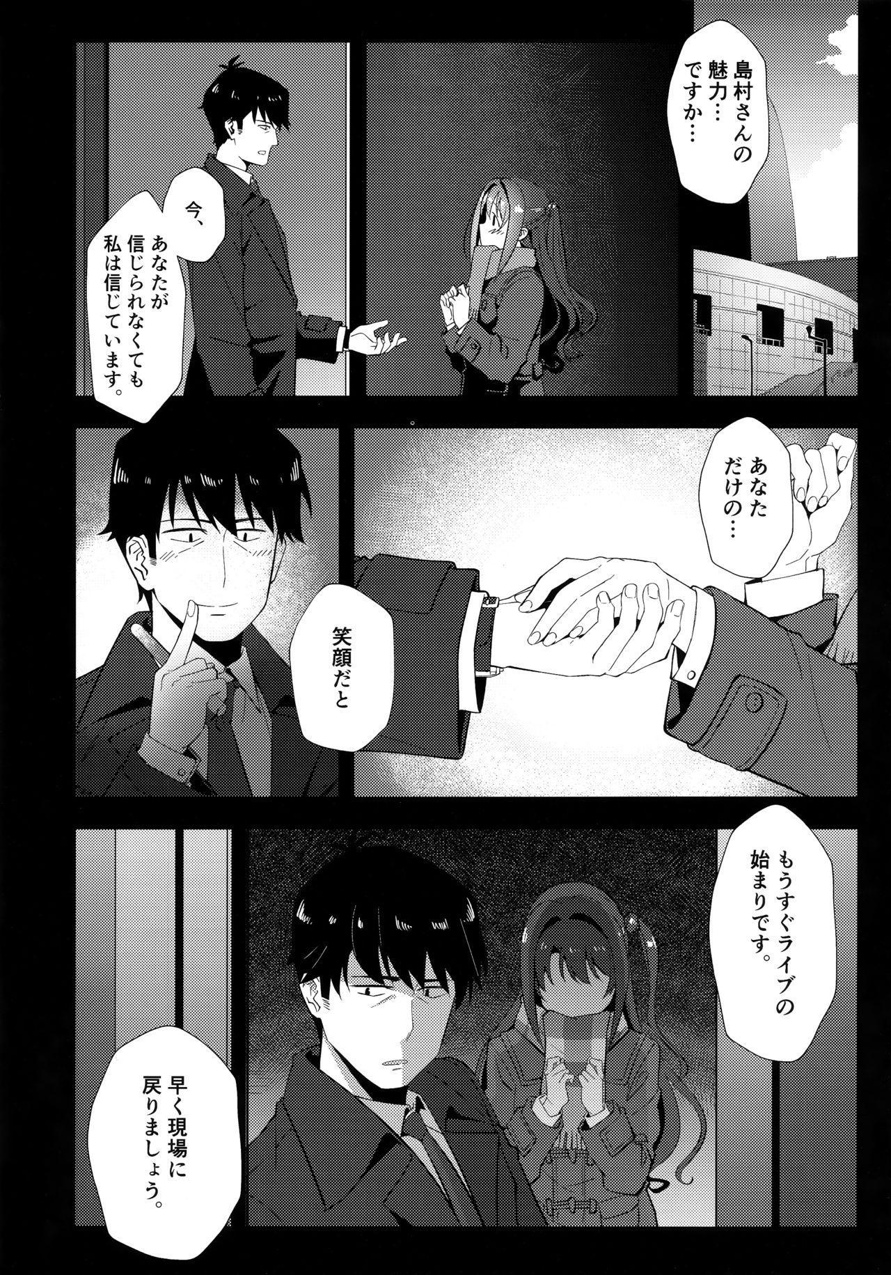 Yugami 10