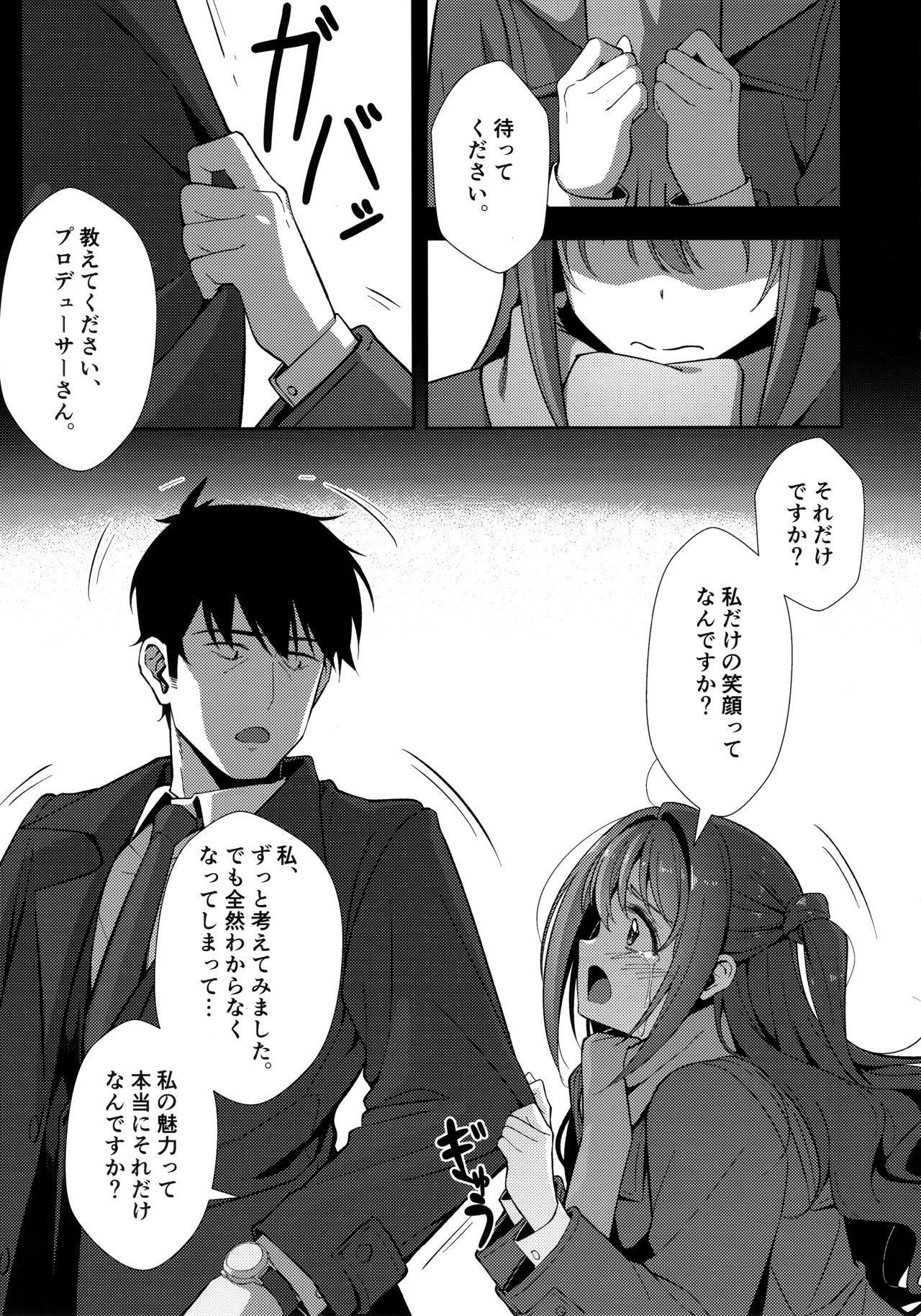 Yugami 11