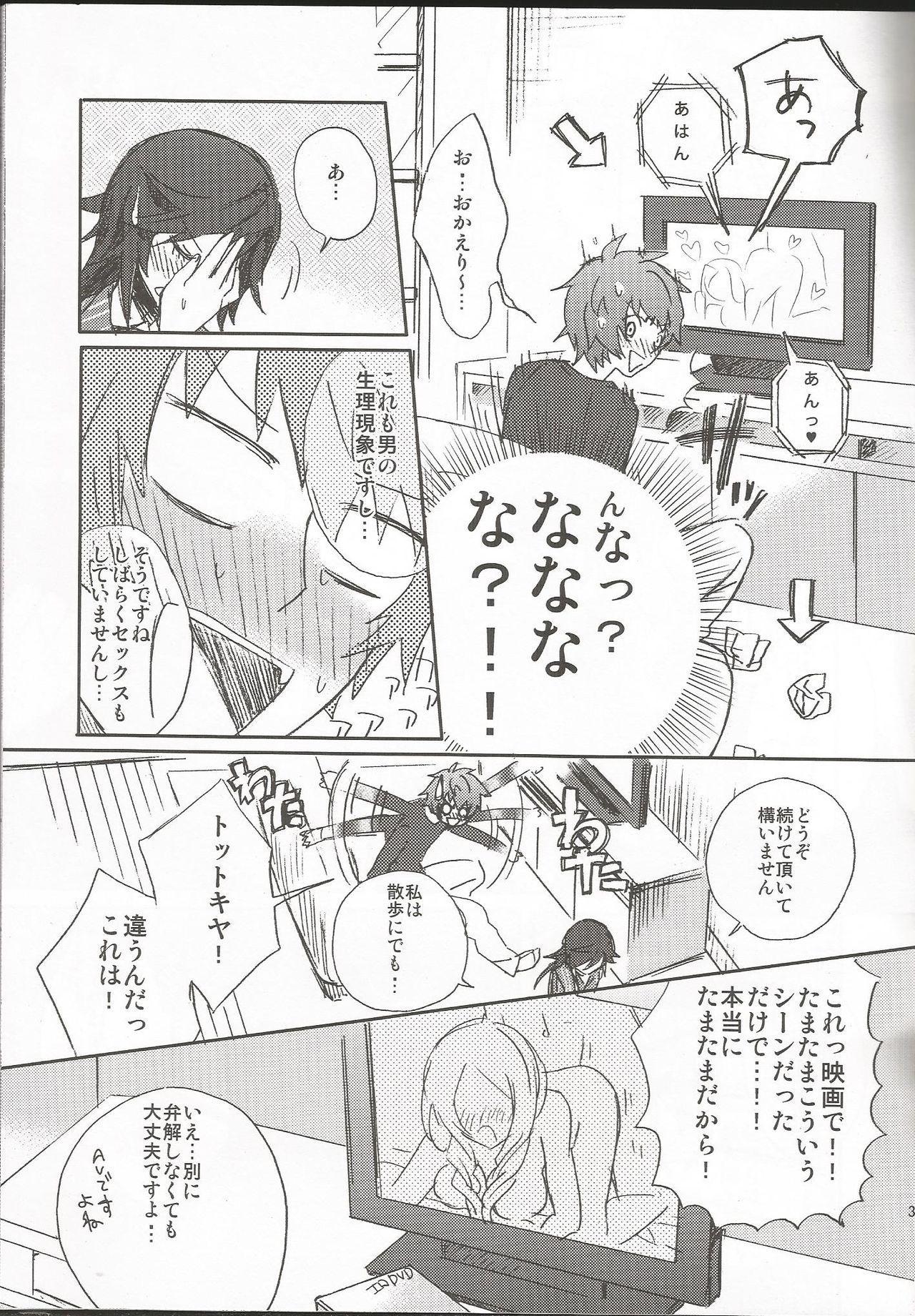 Onnanoko no Hi After 3